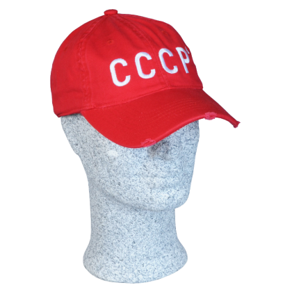 CCCP retro cap