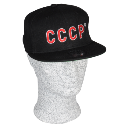 CCCP black cap