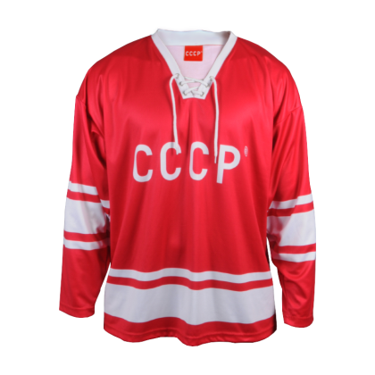CCCP hockey replica